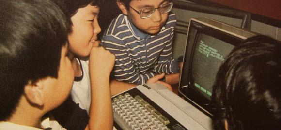 leren programeren