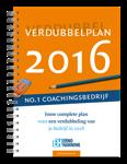 verdubbelplan-2016-rngbnd-116x150